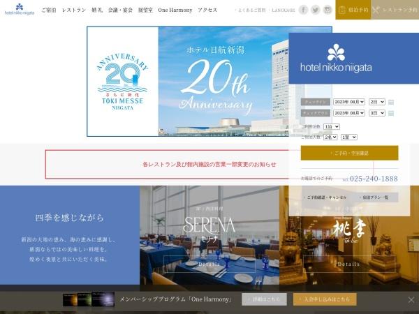 Screenshot of www.hotelnikkoniigata.jp
