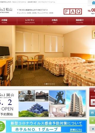 http://www.hotelno1.jp/matsuyama/