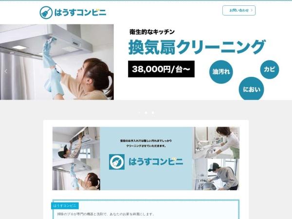 http://www.houseconv.jp