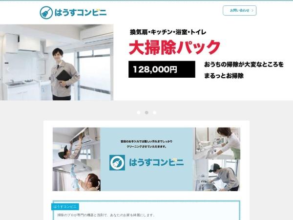 Screenshot of www.houseconv.jp