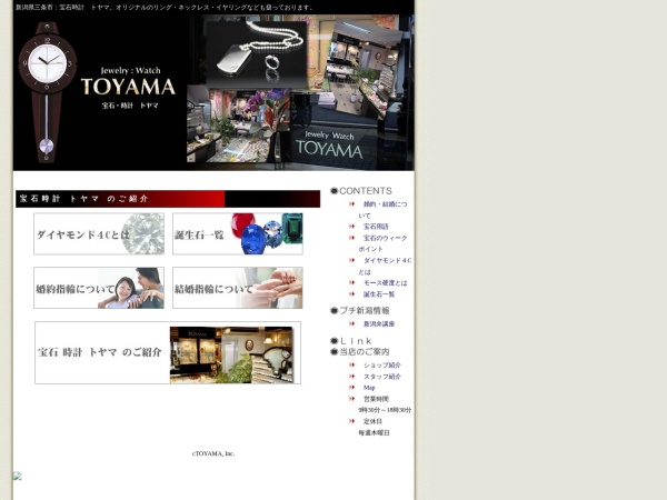 Screenshot of www.housekiya.jp
