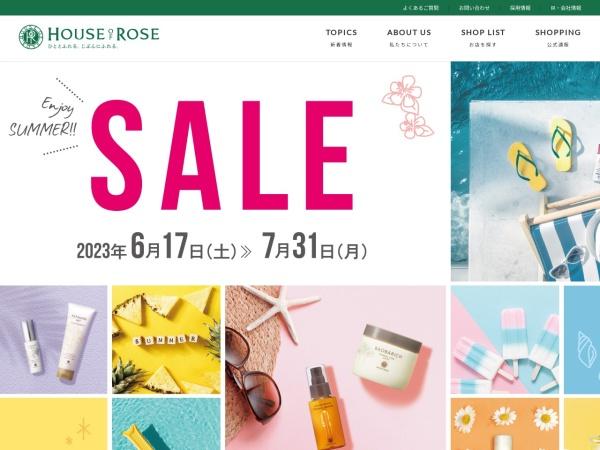 http://www.houseofrose.co.jp/