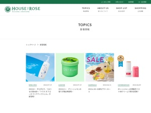 http://www.houseofrose.co.jp/topics/detail.php?v_ni=464