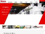Screenshot of www.howa.co.jp