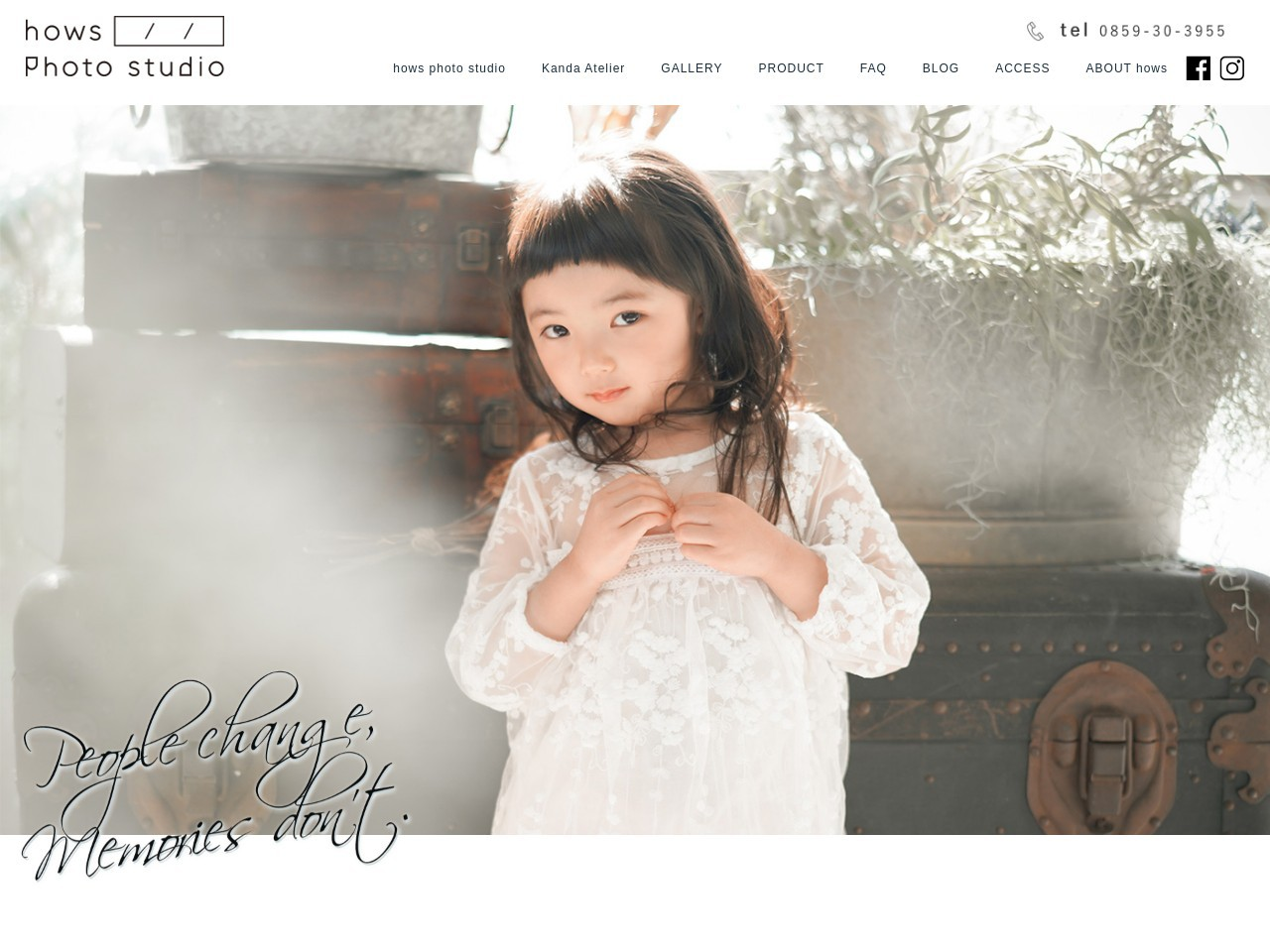鳥取県米子市の写真館 ハウスフォトスタジオ(hows photo studio)