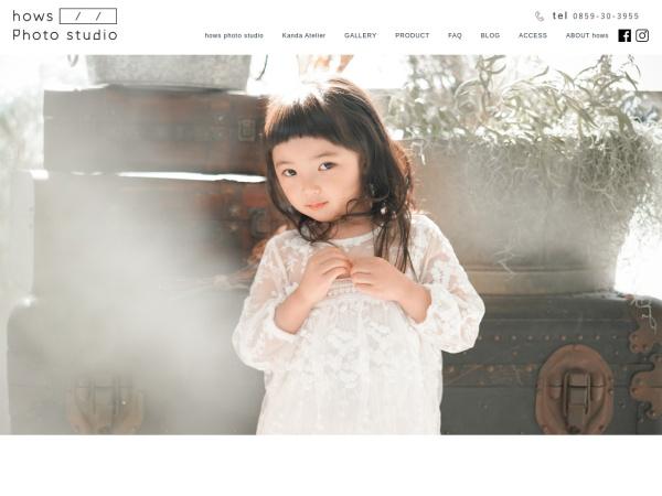 http://www.hows-photostudio.com