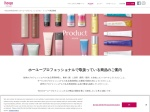 http://www.hoyu-professional.com/product/index.html