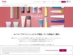 http://www.hoyu-professional.com/product/index.html