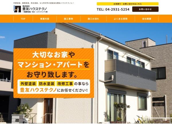 Screenshot of www.hoyuhouse.com