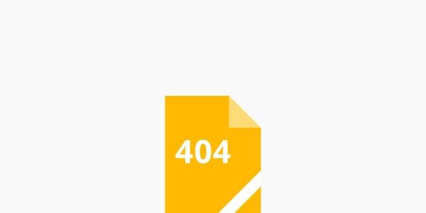 Screenshot of www.hp-stylelink.com