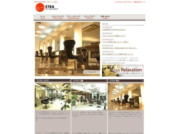 Screenshot of www.hrt-art.com