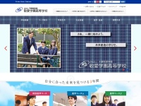 http://www.hs-keiai.ac.jp/