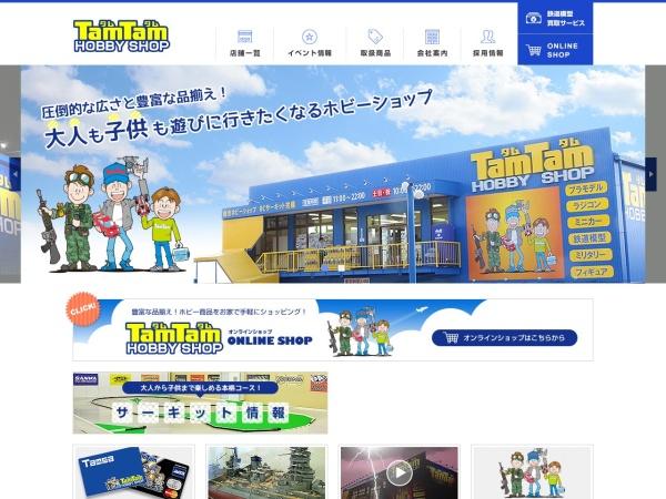Screenshot of www.hs-tamtam.jp
