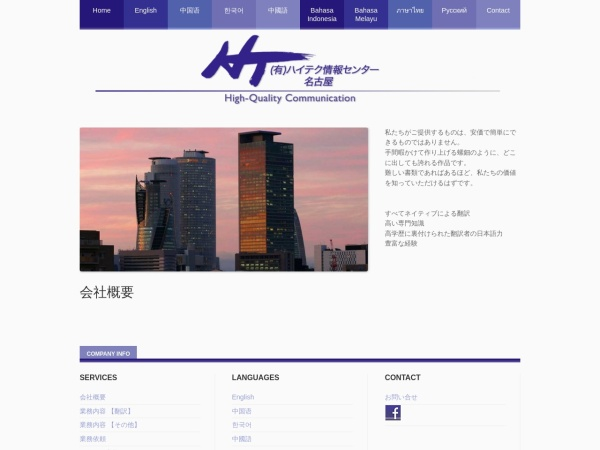 http://www.hticn.com