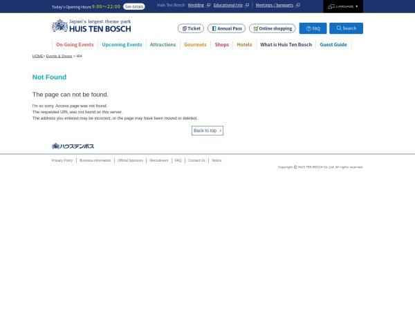 Screenshot of www.huistenbosch.co.jp