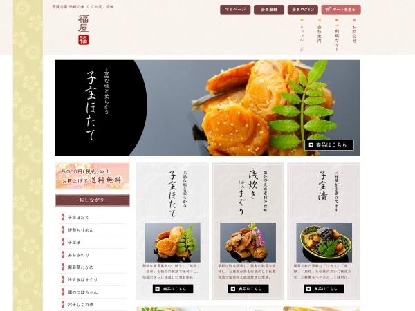 http://www.hukuya.com