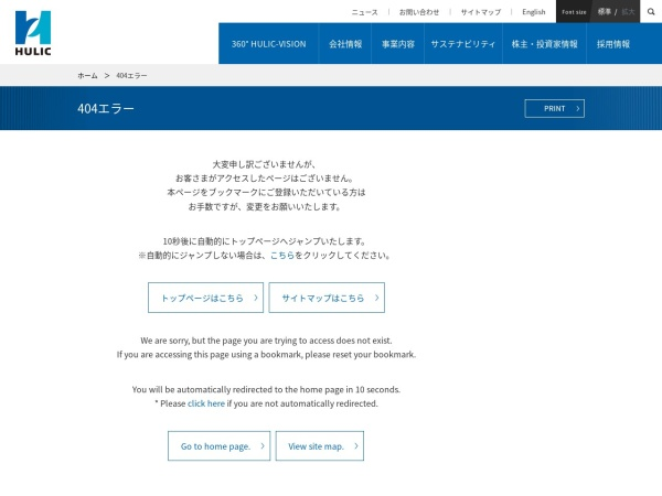 http://www.hulic.co.jp/division/rent/detail.php?id=35