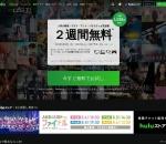 Screenshot of www.hulu.jp