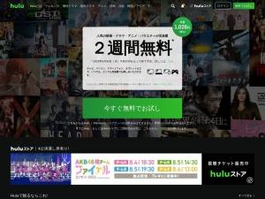 http://www.hulu.jp/