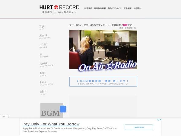 http://www.hurtrecord.com/