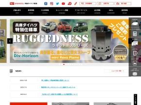 http://www.hyogo-daihatsu.com/