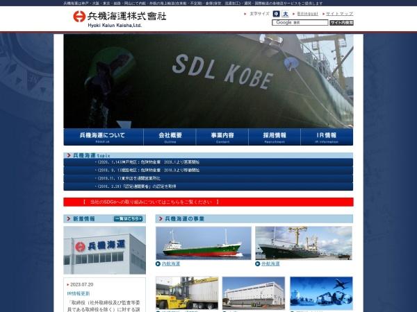 Screenshot of www.hyoki.co.jp