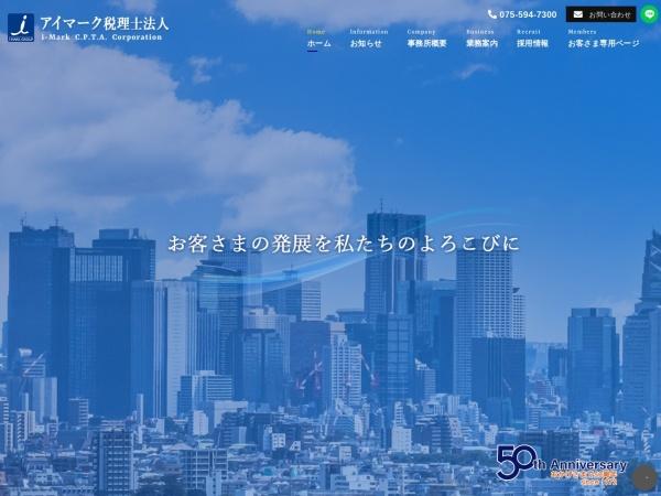 Screenshot of www.i-mark.jp