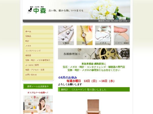 Screenshot of www.i-nakamori.com