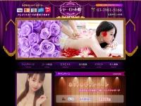 Screenshot of www.i-rlx.info
