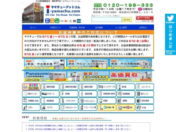 Screenshot of www.i-yamachu.com
