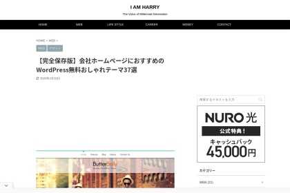 Screenshot of www.iamharry.net