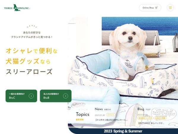 Screenshot of www.iampet.com