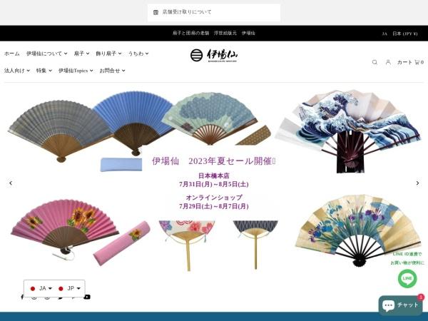 Screenshot of www.ibasen.co.jp