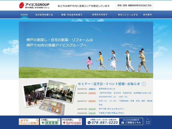 Screenshot of www.ibis-group.jp