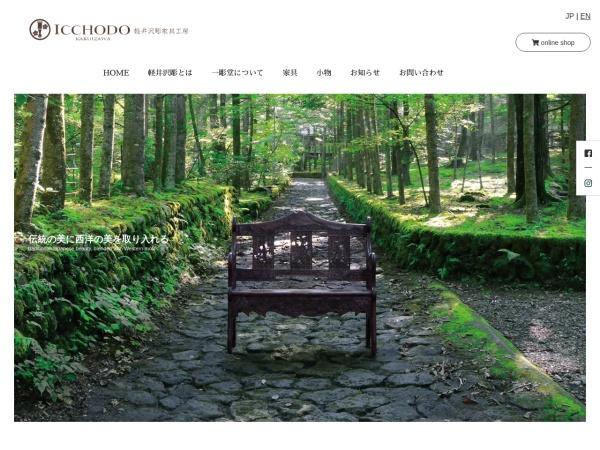 http://www.icchodou.com