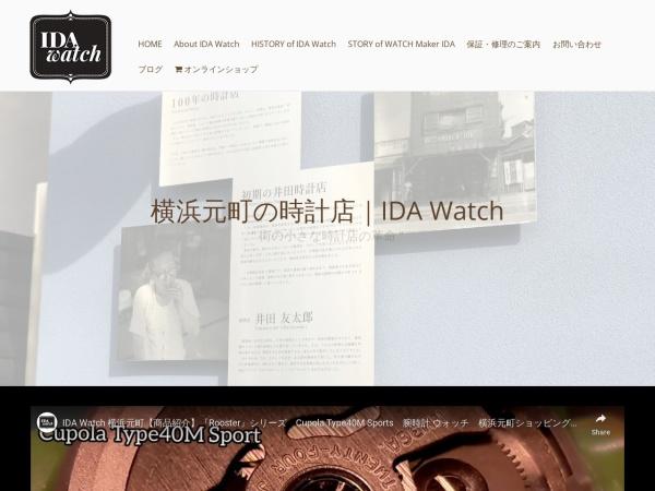 Screenshot of www.ida-watch.com