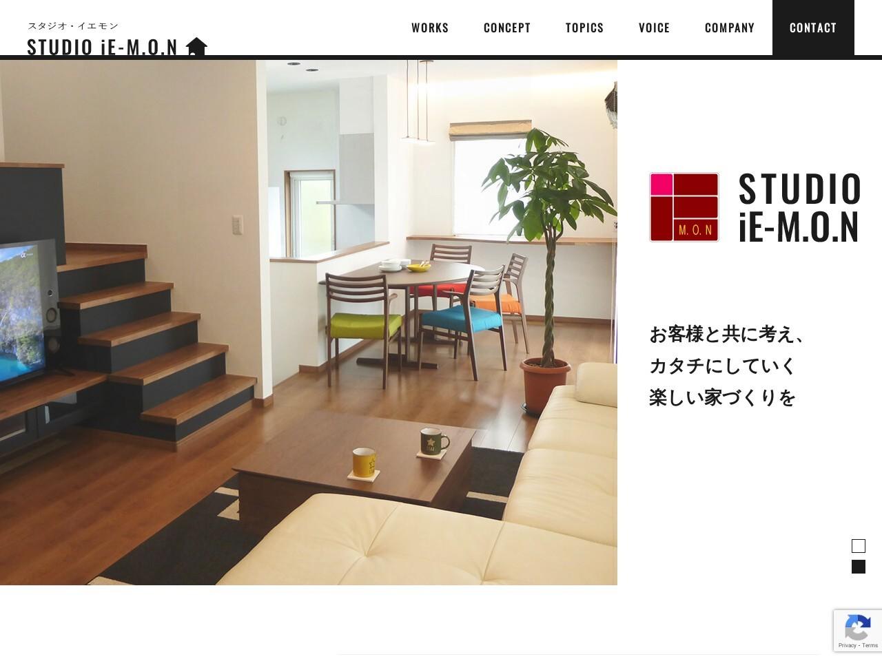 株式会社STUDIOiE‐MON