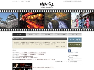 http://www.igafilm.jp/