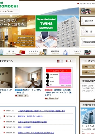 http://www.ihwgroup.co.jp/