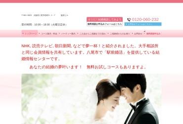 Screenshot of www.iikekkon.jp