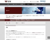 http://www.iim.co.jp/tabid/61/Default.aspx