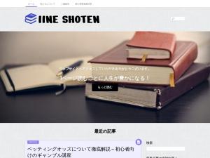 http://www.iineshoten.com/