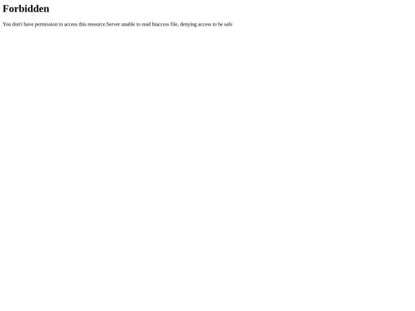 Screenshot of www.iinuma-kaikei.com