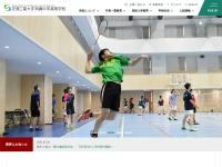 http://www.ijh.shibaura-it.ac.jp/