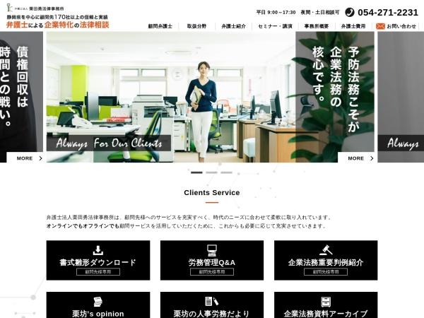 http://www.ik-law-office.com/