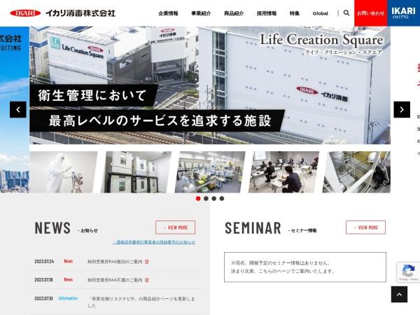 Screenshot of www.ikari.co.jp