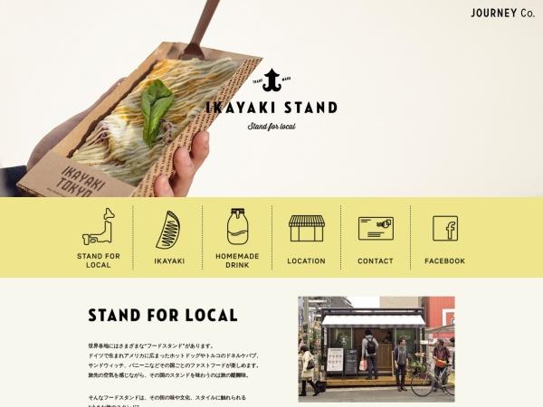 http://www.ikayaki-stand.com/