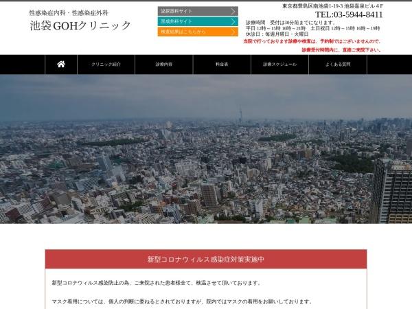 Screenshot of www.ikebukuro-higashi.com