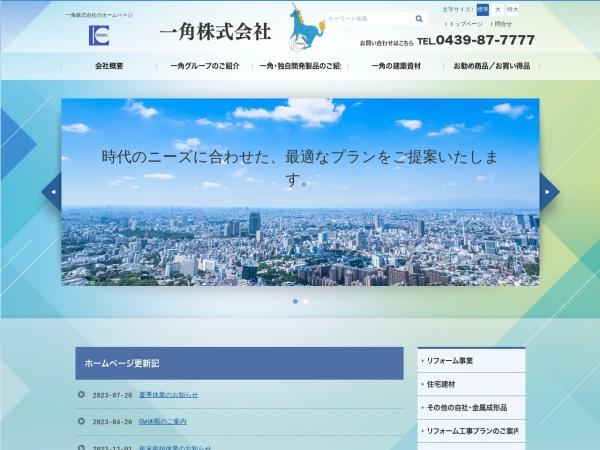 http://www.ikkaku.net