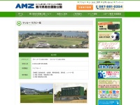 http://www.ikushima-amz.com/facility/soccer_rugby.php